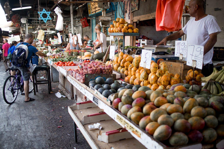 HaCarmel Market in Tel Aviv